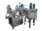 鑫邦砂磨机自主生产厂家 纳米级物料球磨砂磨机